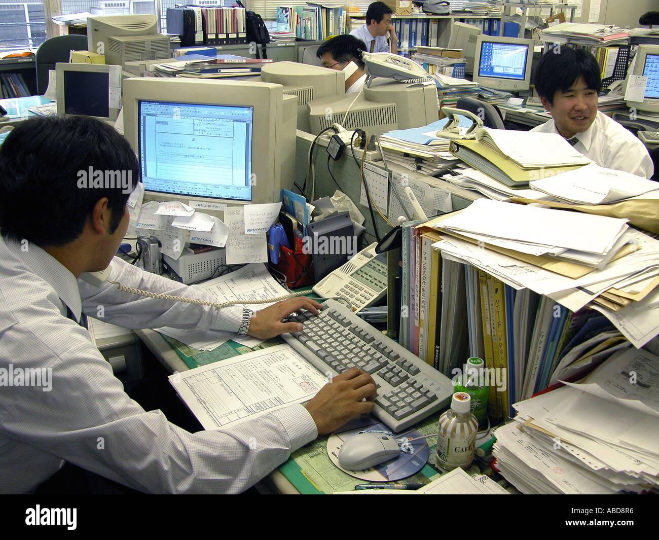 Bureau open space japonais banque d images photo stock