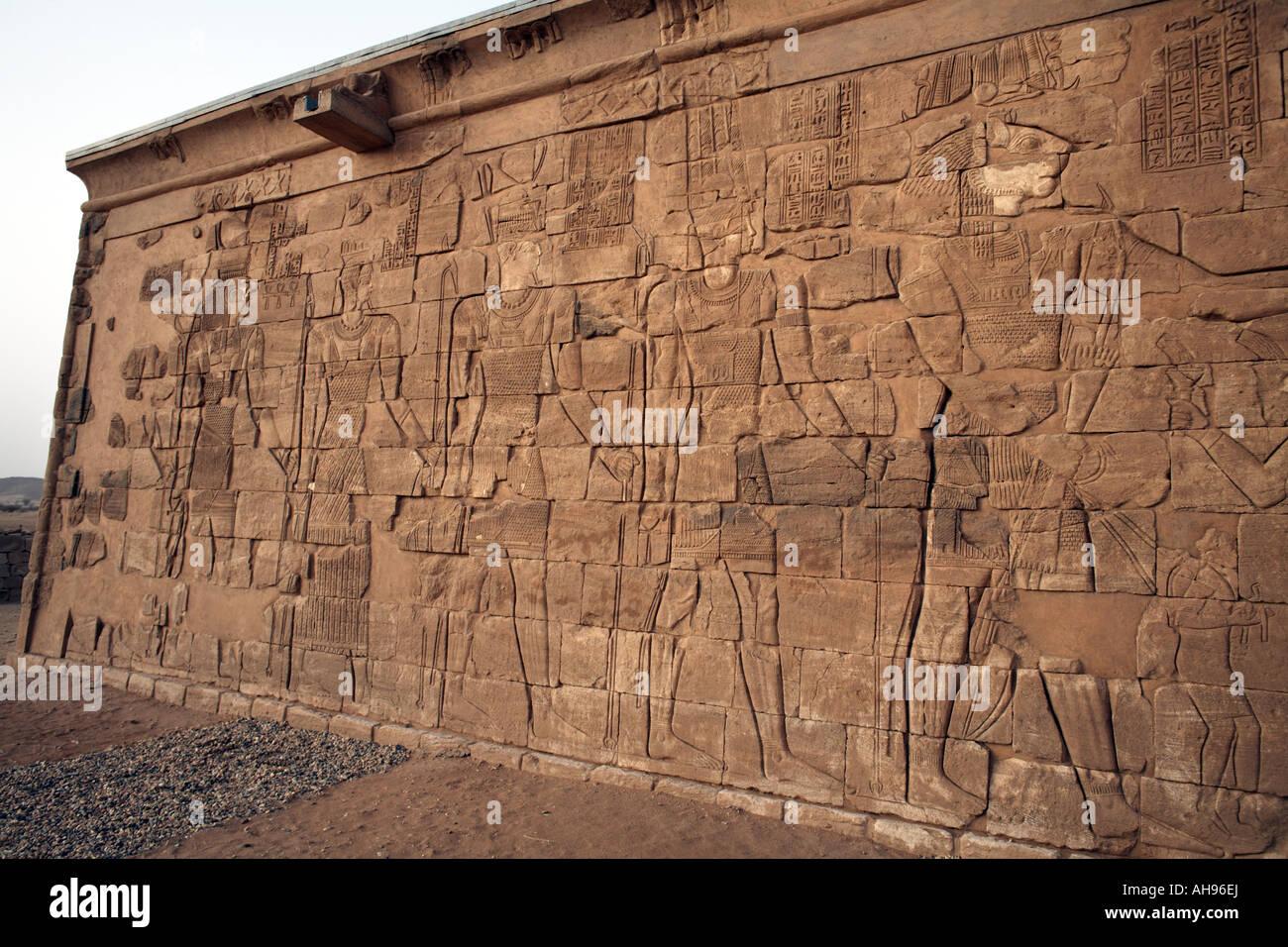 Le Lion Temple à Musawwarat es Sufra, Soudan, Afrique Photo Stock