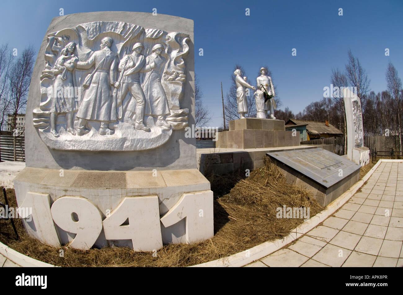 Grande Guerre Patriotique 1941~1945 Monument à Nogligi sur l'île de Sakhalin Photo Stock