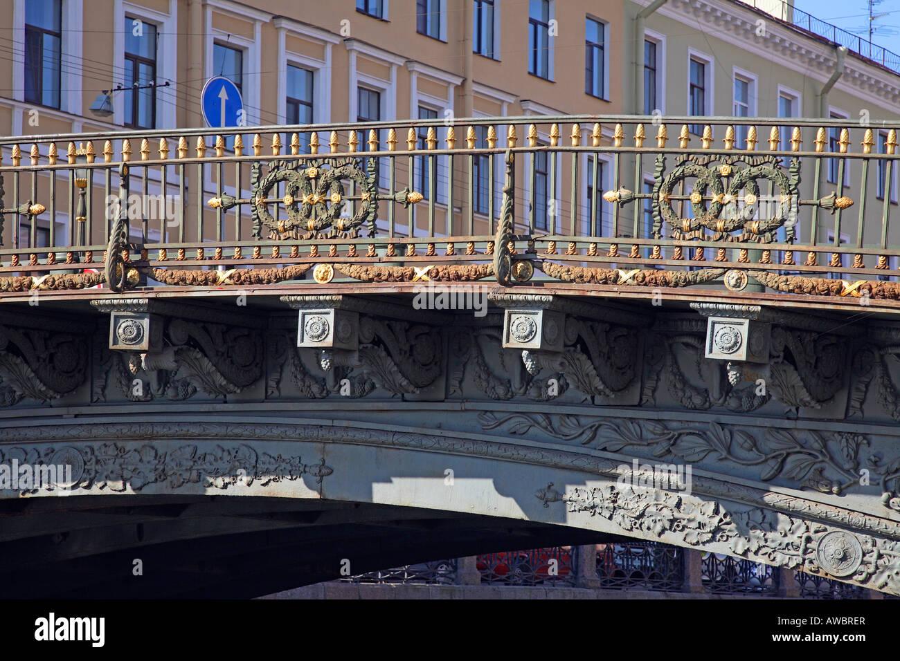 La Russie, Saint-Pétersbourg, Grandes Ecuries Bridge (bol-konyushennyy la plupart), la rivière Moïka Photo Stock