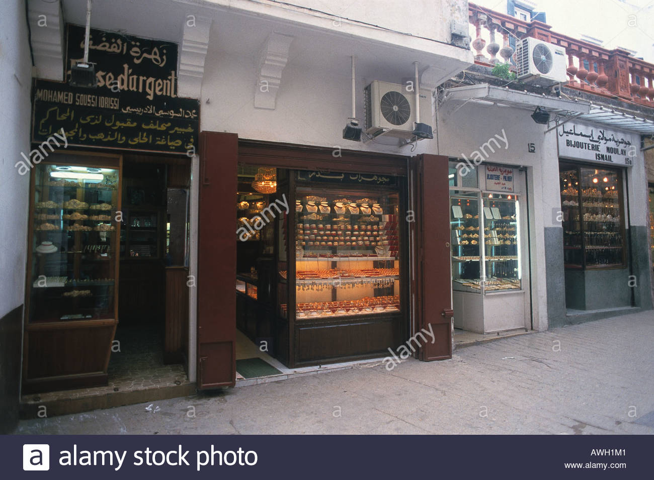 Maroc, Tanger, bijouterie, près de façade rue Es-Siaghine Photo Stock