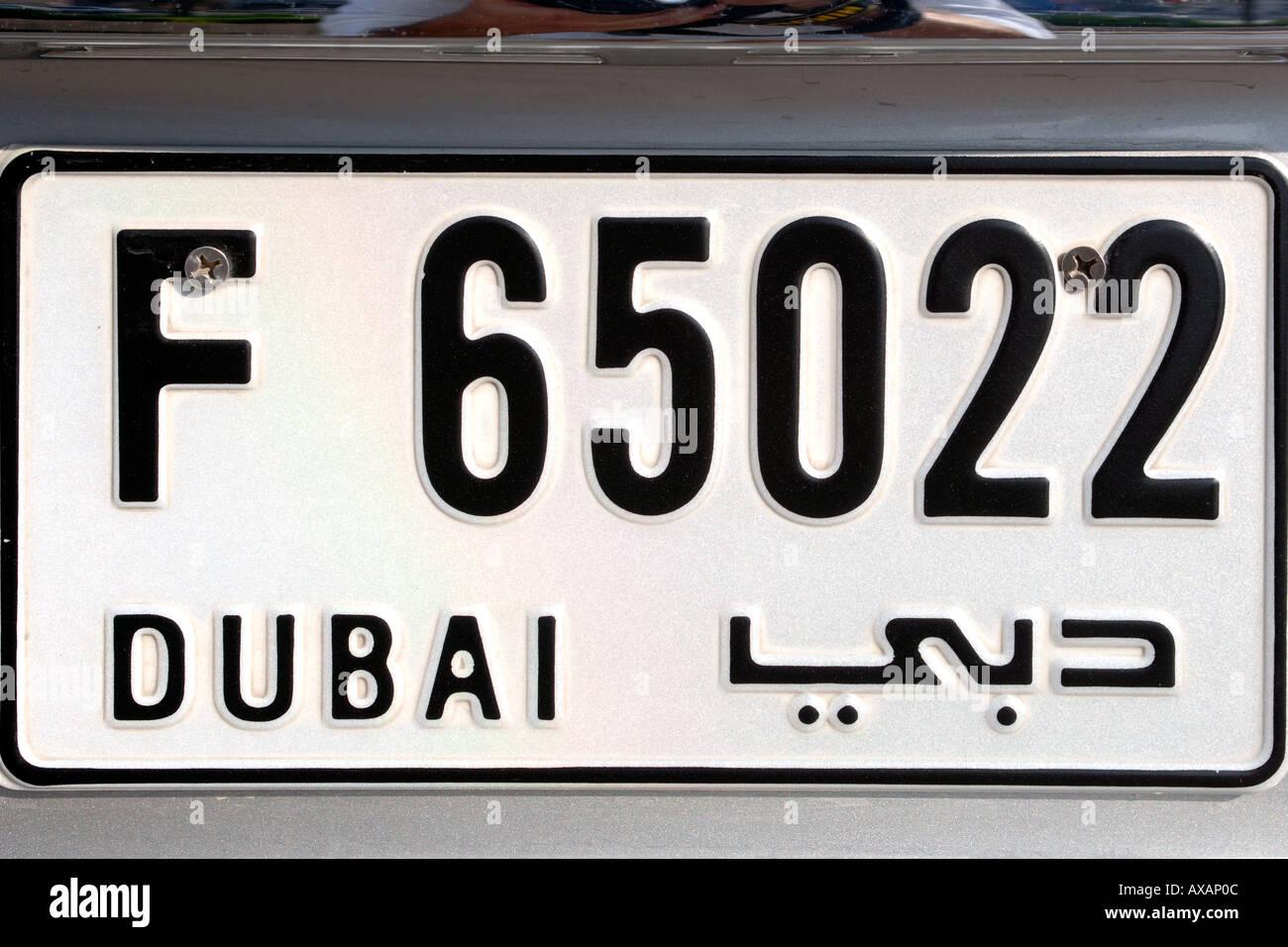 dubai license plate photos dubai license plate images alamy. Black Bedroom Furniture Sets. Home Design Ideas
