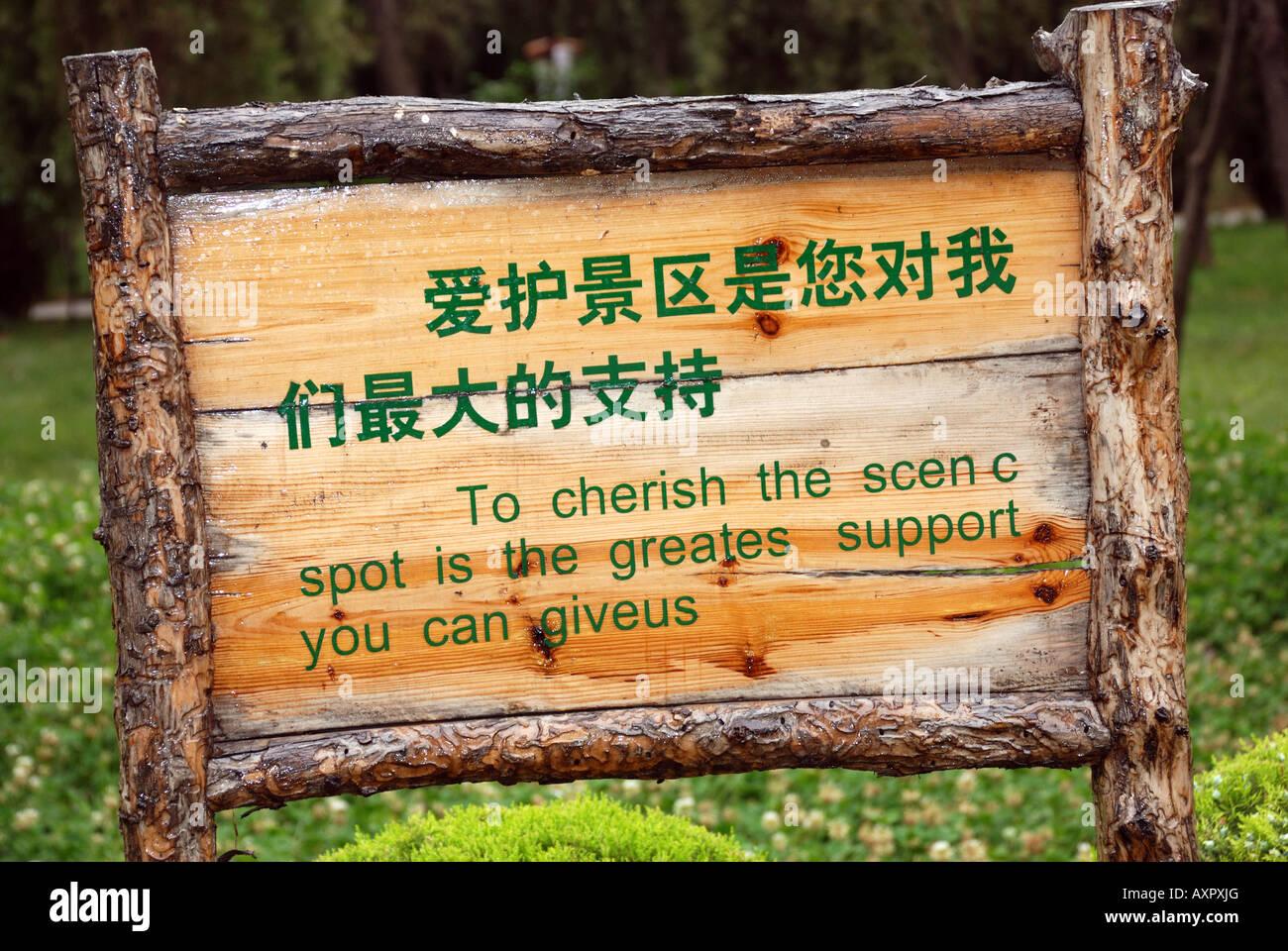 Funny panneau disant à chérir la scen c spot est la plus grande assistance vous pouvez giveus Songyang Photo Stock
