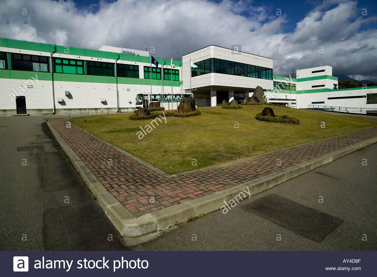 Immeuble de bureaux du siège de l usine de gestion moderne de l