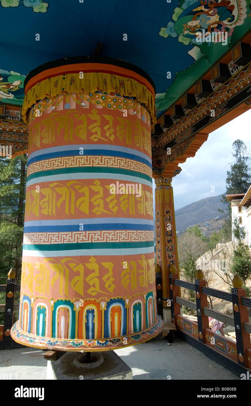 Moulin à prières à Trashi Chhoe Dzong, Thimphu, Bhoutan Photo Stock