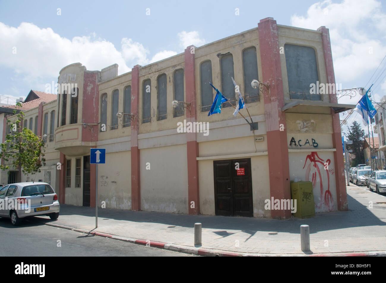 Israël Tel Aviv Neve Tzedek Eden Cinema fondé 1913 et a été la première salle de cinéma Photo Stock