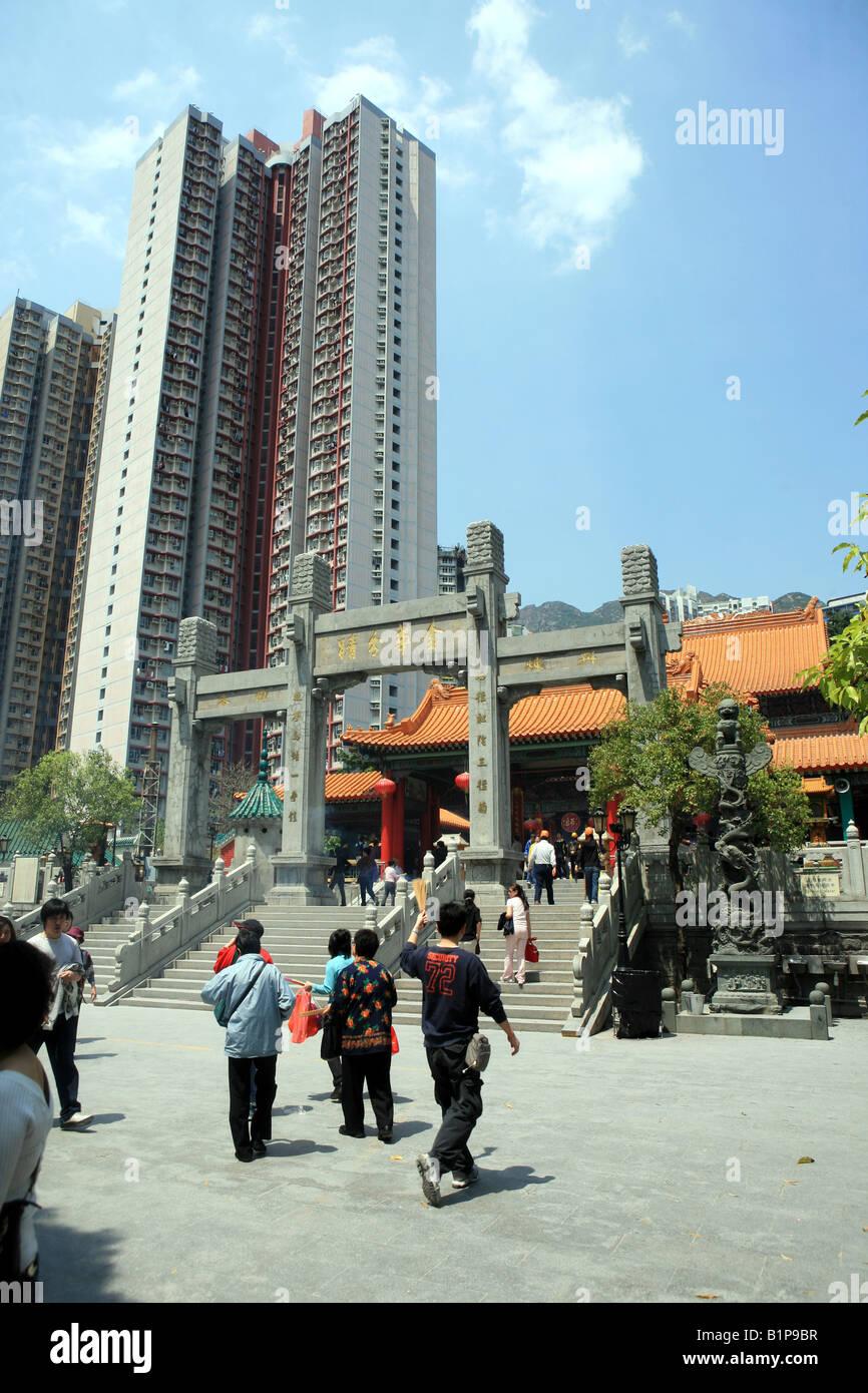 Sik Sik Yuen Wong Tai Sin Temple bouddhiste de Hong Kong, Chine Banque D'Images