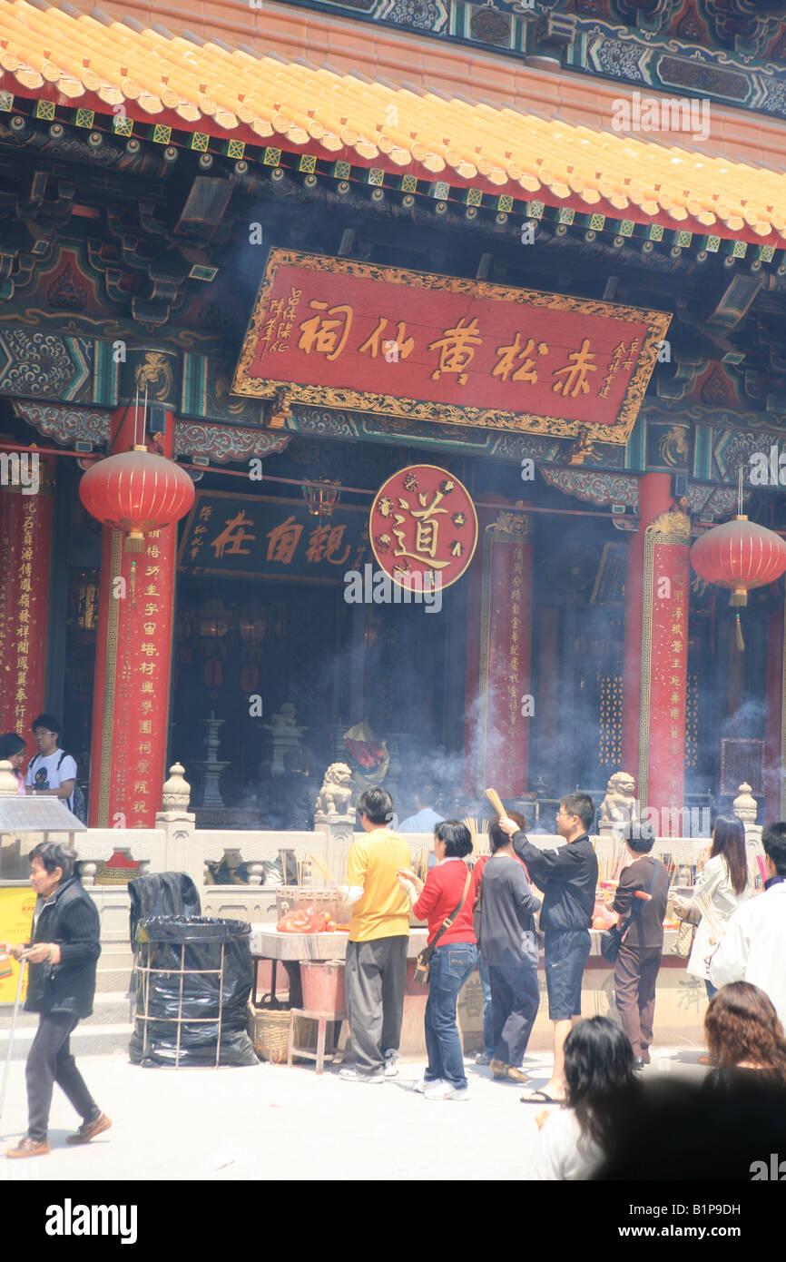 Sik Sik Yuen Wong Tai Sin Temple bouddhiste de Hong Kong, Chine Photo Stock