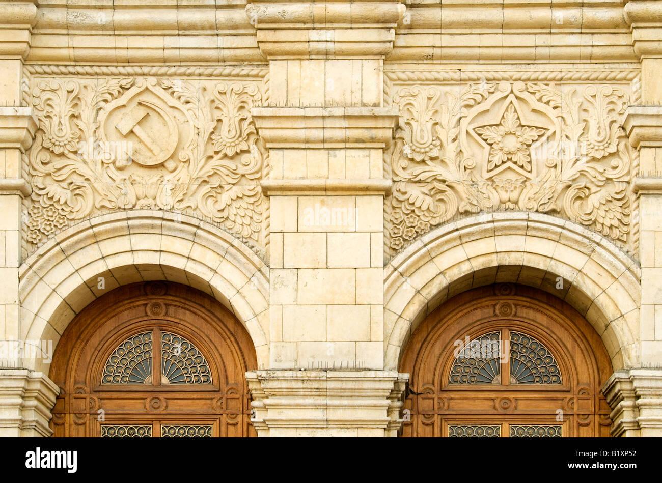 Détail de l'édifice de l'époque de Staline à la place Kudrinskaya (1954), Moscou, Russie Banque D'Images