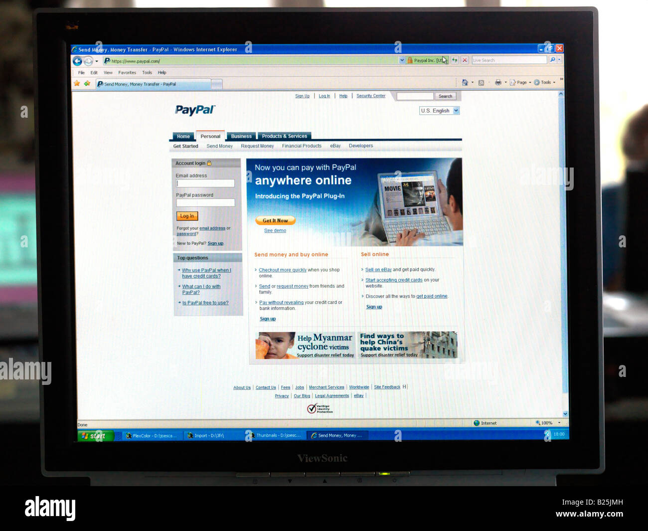 Pay Pal Home Page Photo Stock
