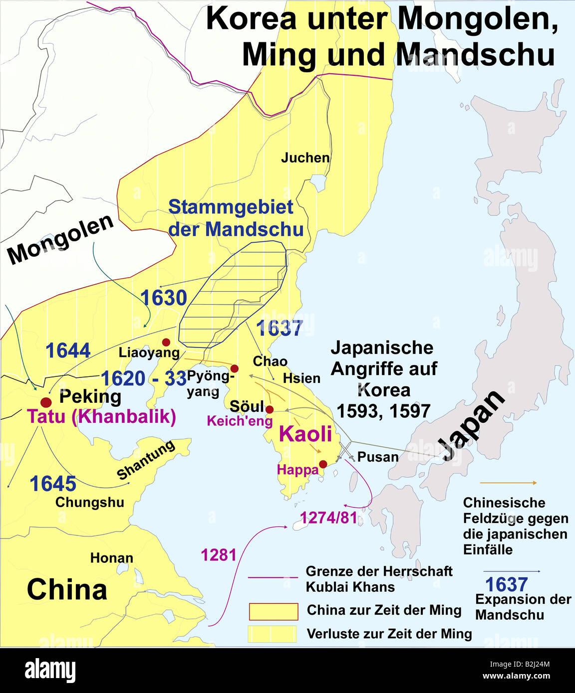 Carte Chine Ming.Carthography Cartes Historiques Les Temps Modernes La Coree Sous