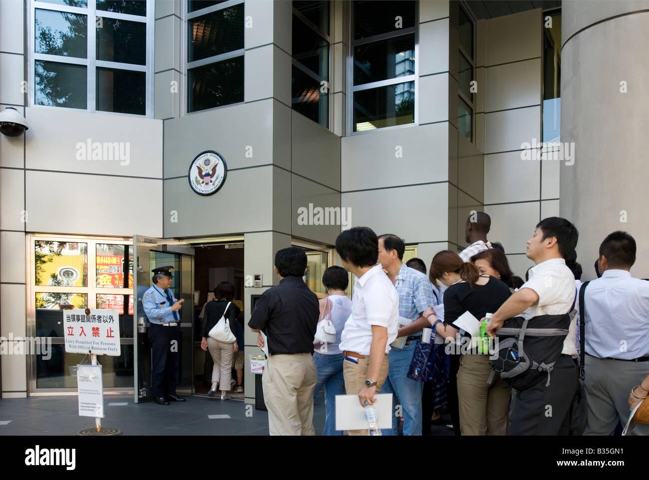 Bureau des visas photos & bureau des visas images alamy