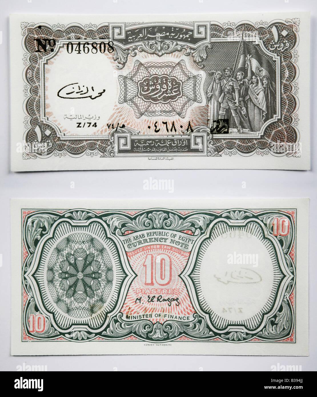 Livre Egyptienne Billets De Banque De L Egypte Banque D