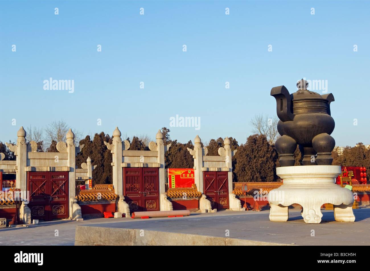 La Chine, Beijing, le Parc Ditan. Les portes du temple et monument. Banque D'Images