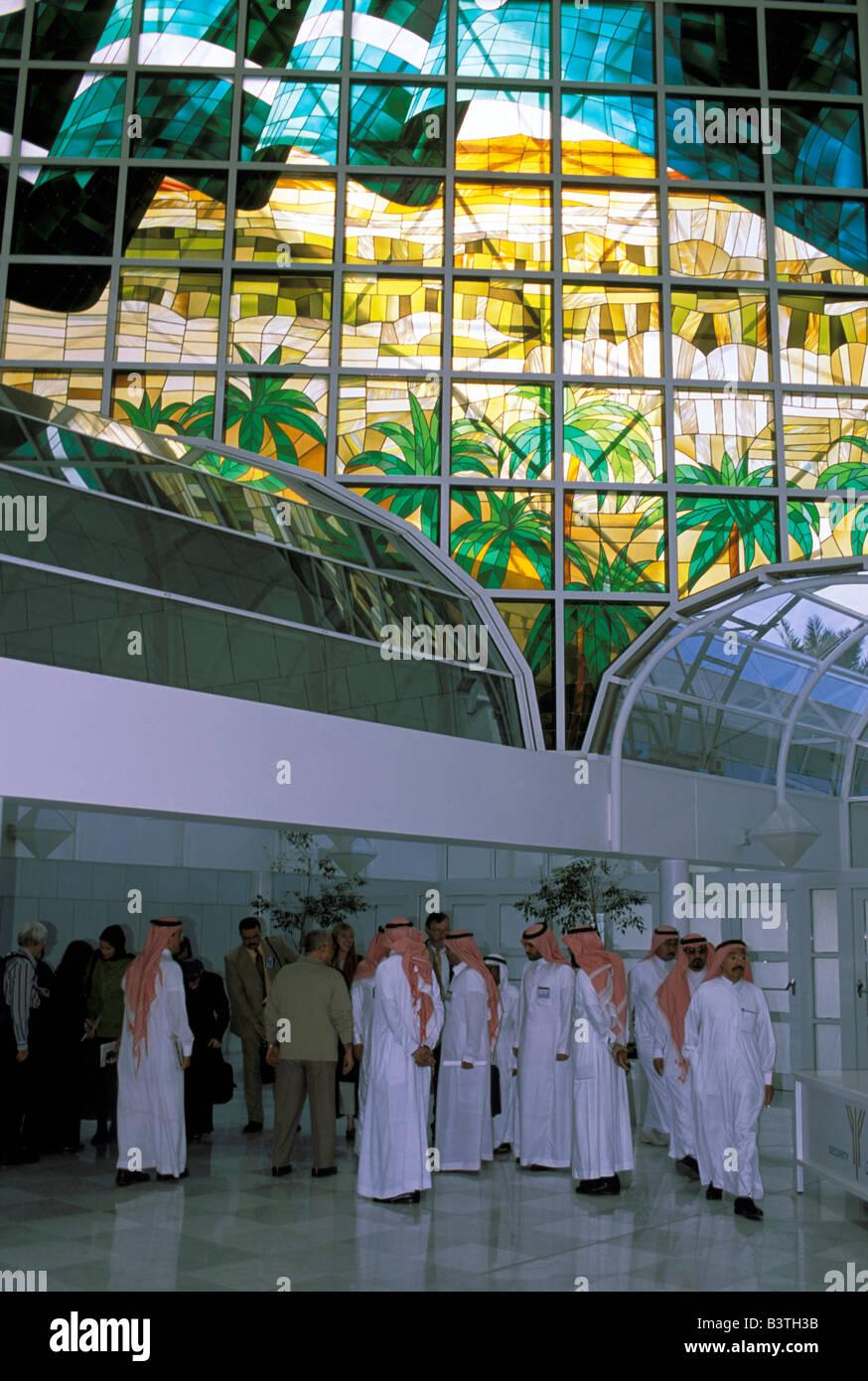 L'Asie, l'Arabie saoudite, Riyad. À l'intérieur de King Fahid Centre Culturel. Photo Stock