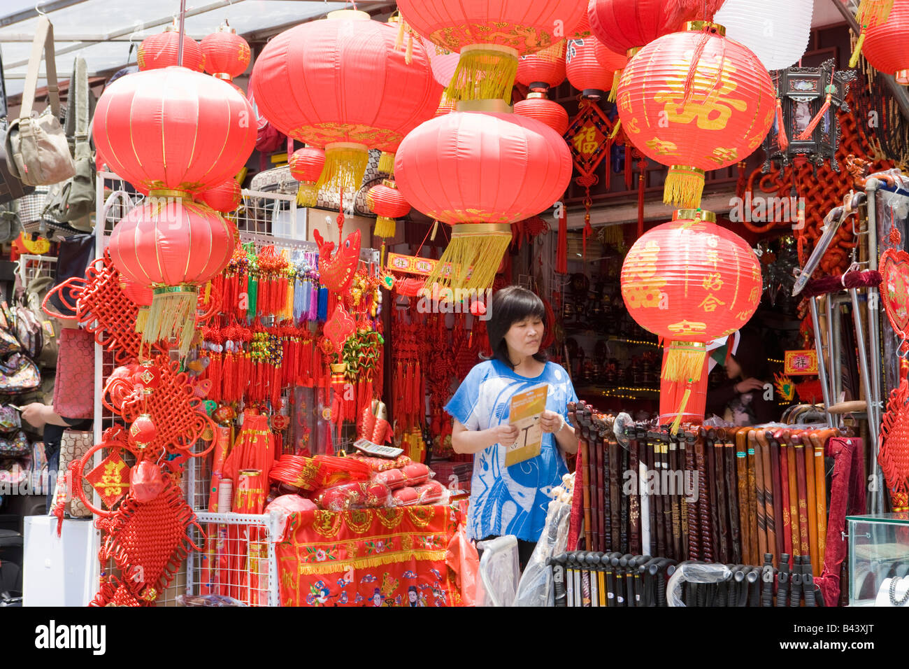 Chine Shanghai Chinese lantern shop Nanjing Road Photo Stock