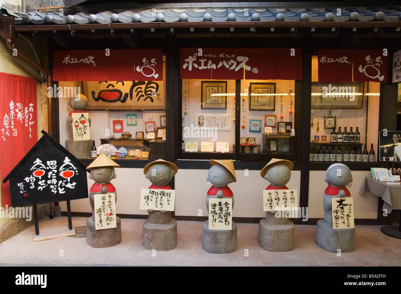 Une boutique de souvenirs vendant de sake et poèmes traditionnels, l'île de Miyajima, préfecture de Hiroshima, l'île de Honshu, Japon Banque D'Images