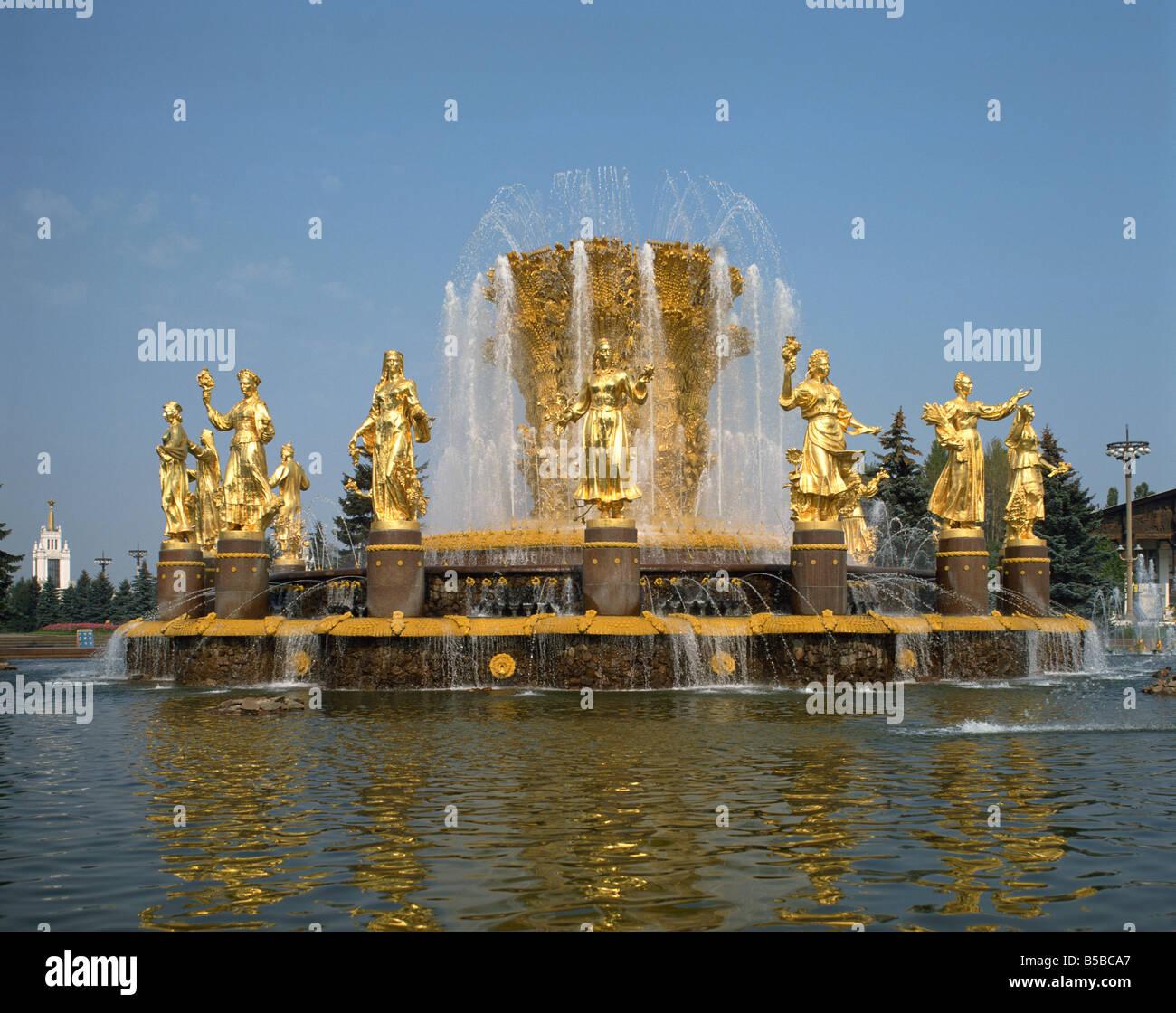 Fontaines, à l'exhibition des réalisations économiques de l'URSS Moscou Russie Europe Photo Stock