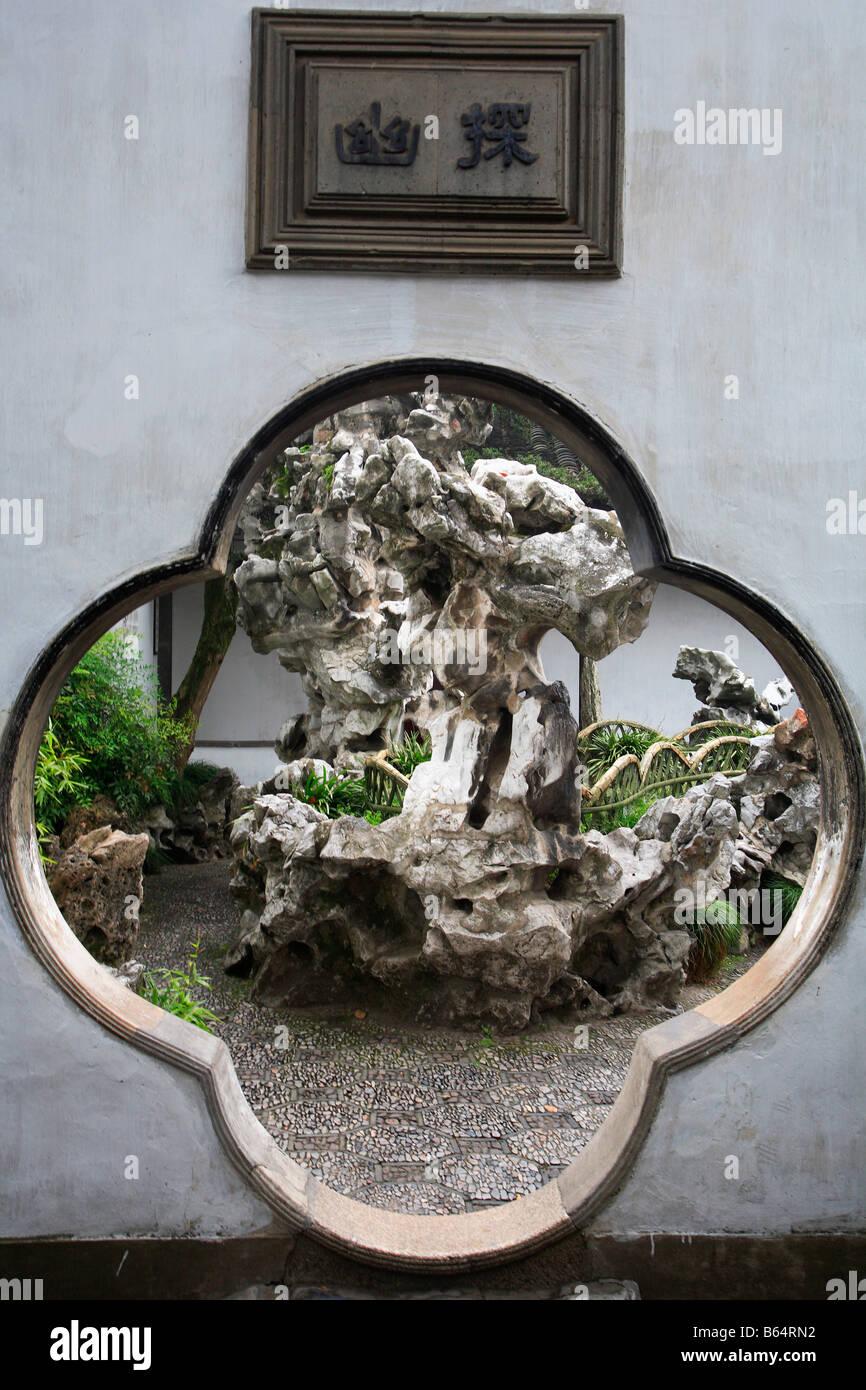 La province de Jiangsu, Chine Suzhou Humble Administrateur) Le Jardin Photo Stock