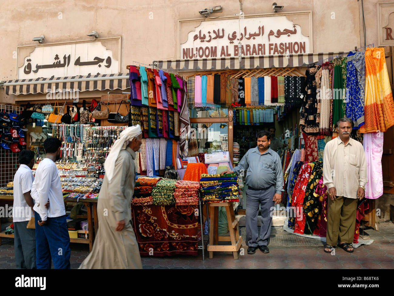 Souk aux textiles dans le quartier Bastakia, Dubaï, Émirats Arabes Unis Photo Stock