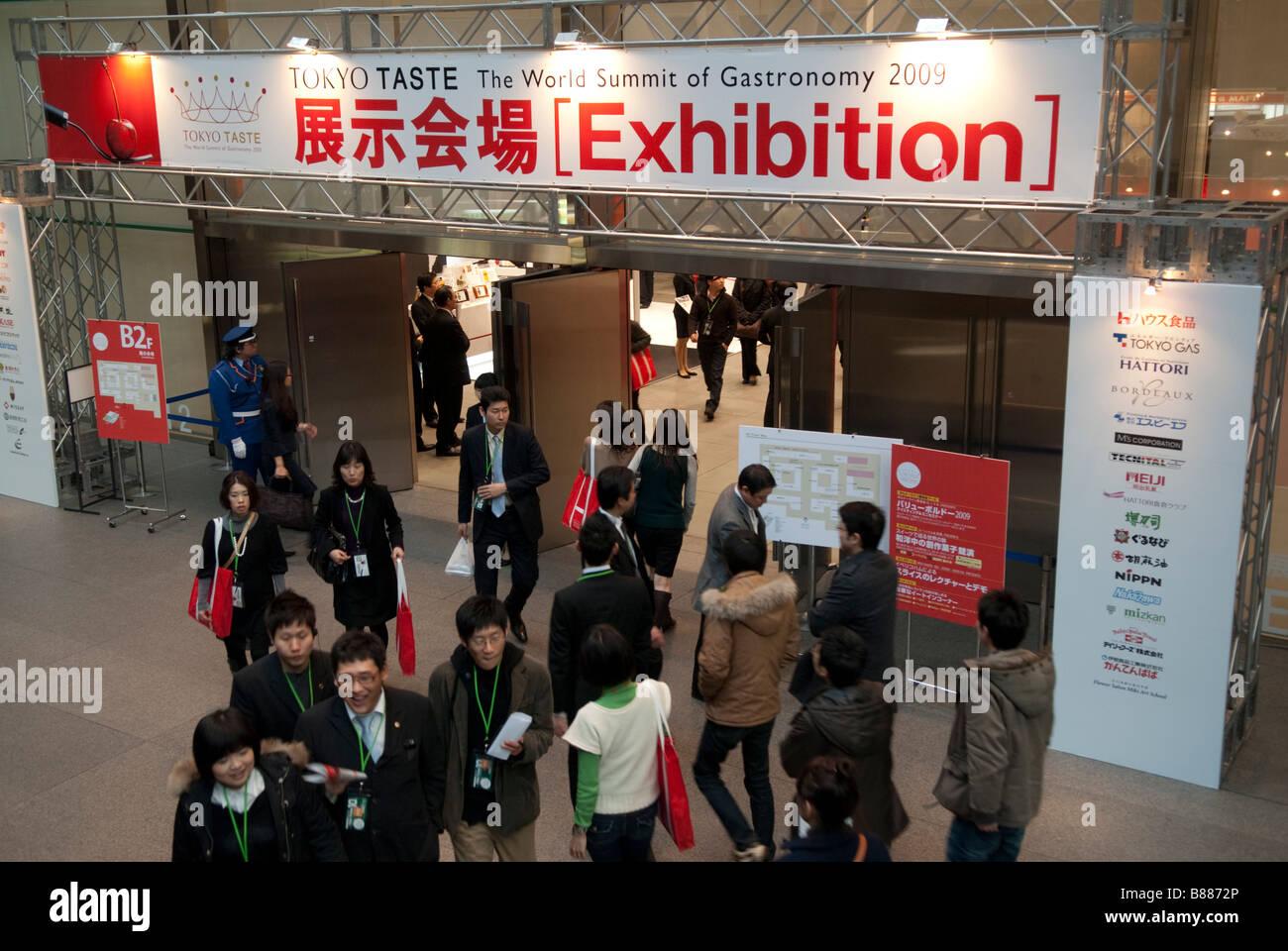 L'entrée de la zone d'exposition à Tokyo Bouche: Le Sommet mondial de la Gastronomie 2009, Photo Stock