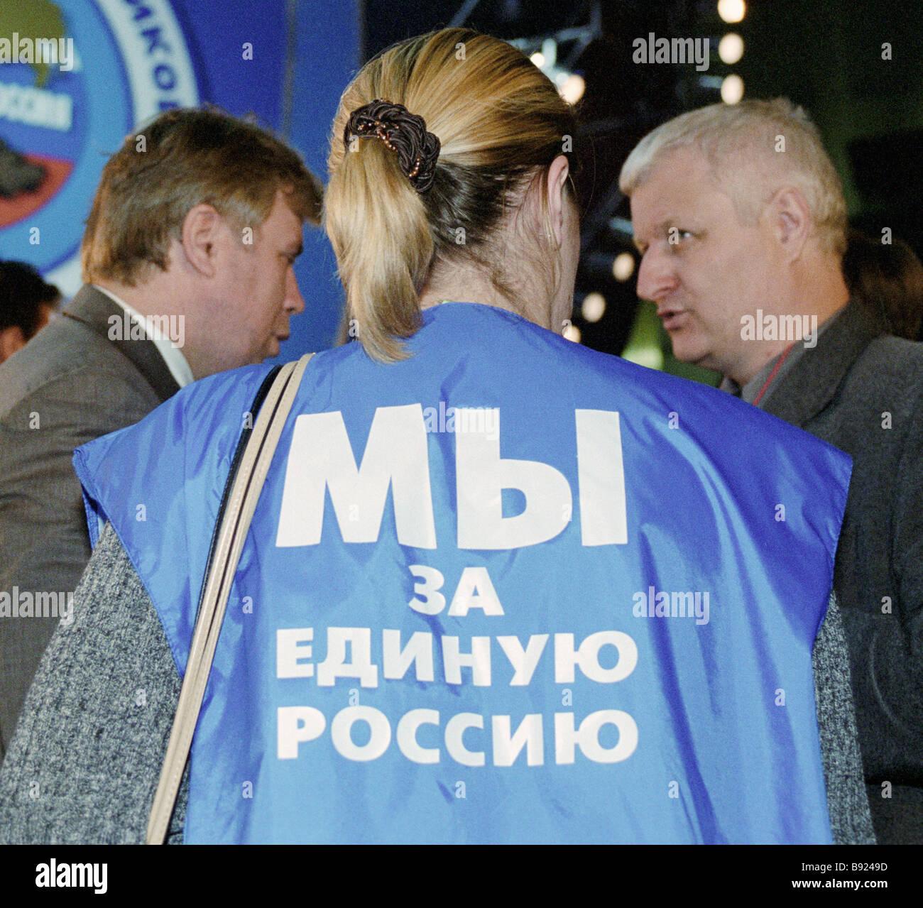 Le forum national de partisans du parti Russie unie Photo Stock