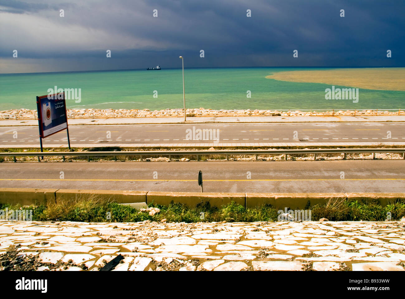 Sur le bord de la route, Beyrouth Liban Photo Stock