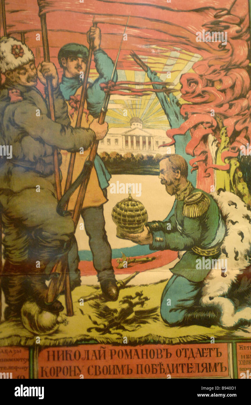 Rappel de la victoire du peuple Romanov Nikolai la remise de la couronne aux lauréats 1917 l'exposition Photo Stock