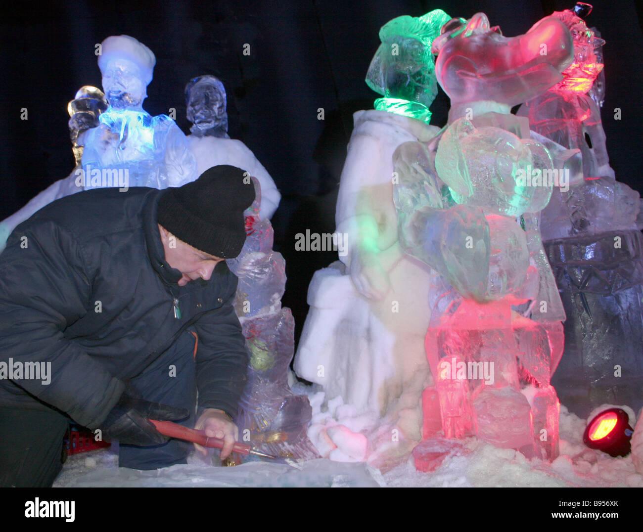 Un palais de glace a ouvert près de la station de métro Staraya ...