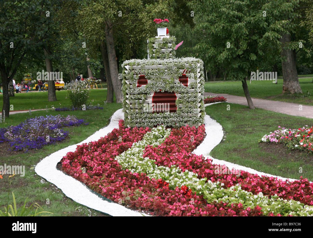 En raison de la composition va s Pike ville 5ème festival des jardins et l'architecture de paysage musée Photo Stock