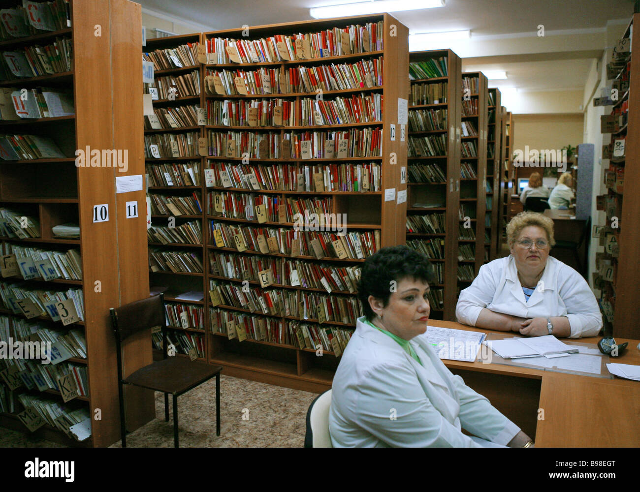 À la réception de l'hôpital de district de Rozanov, professeur d'un centre de prévention Photo Stock