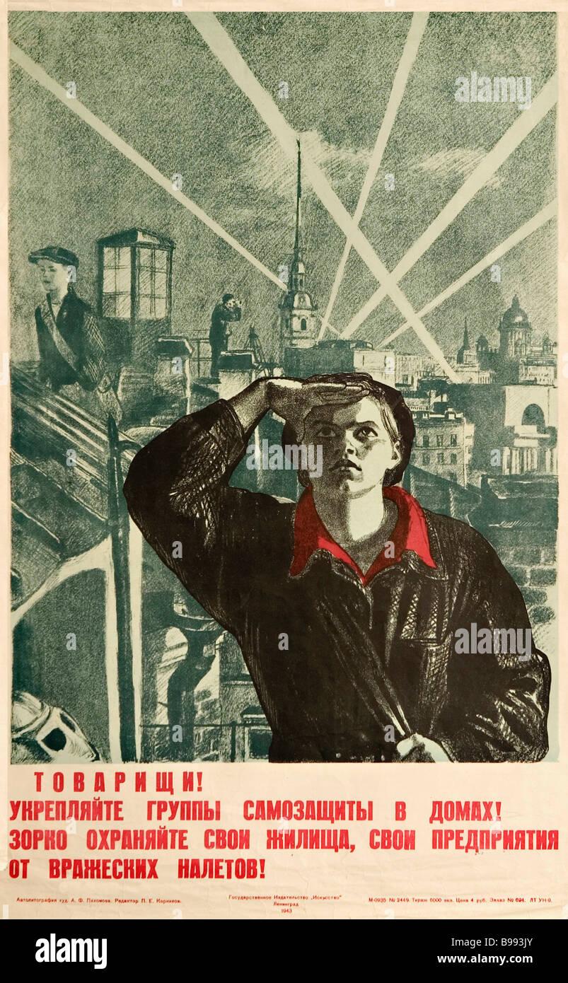 Un poster Pakhomov camarades renforcer des groupes d'auto-défense dans les maisons 1943 Photo Stock