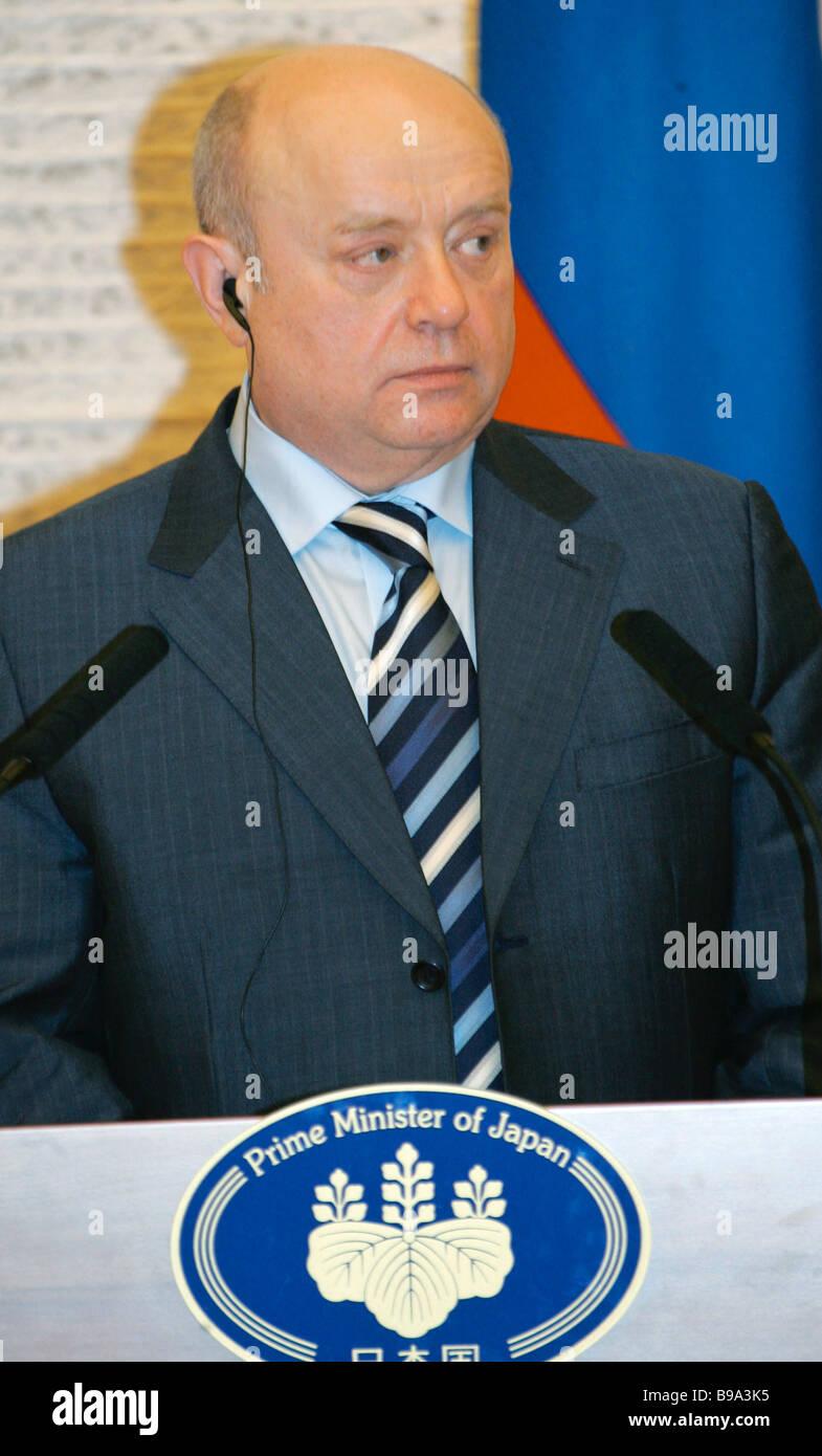 Le Premier ministre russe Mikhaïl Fradkov se rend au Japon Photo Stock