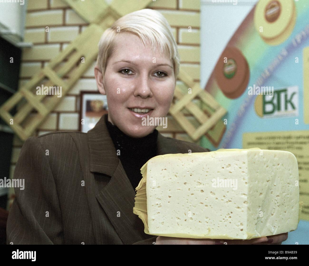 Produire de JSC Mari Tureksky usine journal affichée à l'industrie de la viande les forums internationaux Photo Stock