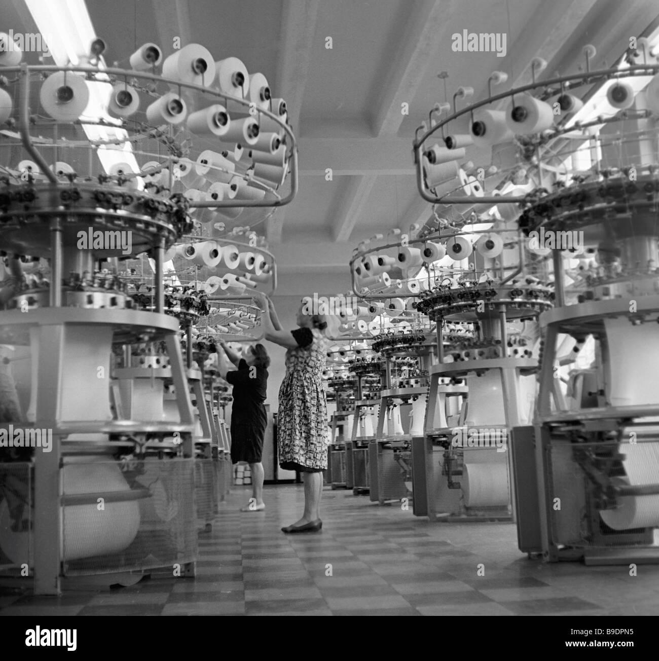 Un magasin de l'usine textile Rigas Audums Photo Stock