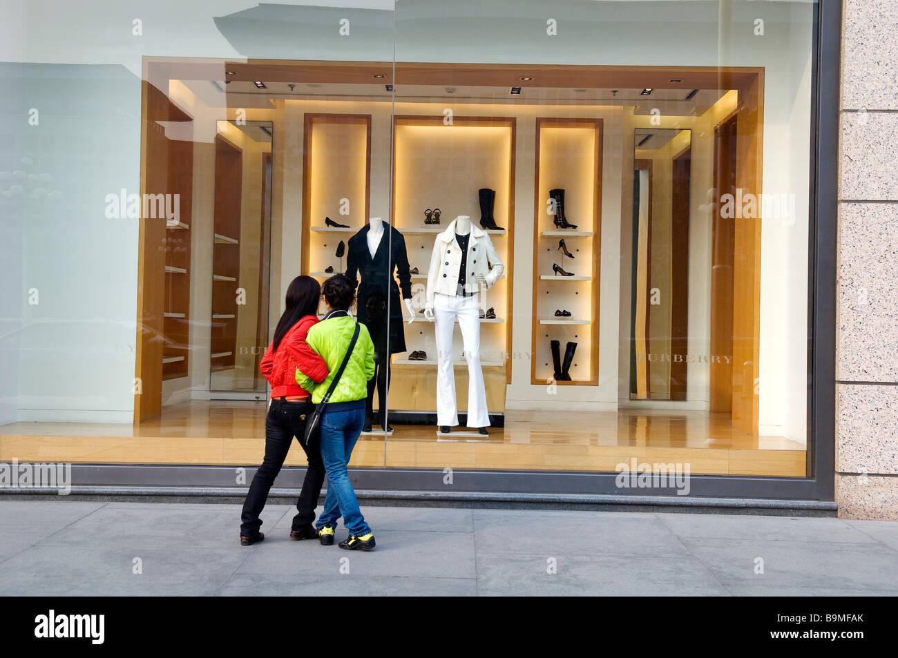 La Chine, Pékin, l'Oriental Plaza Shopping mal en centre ville dans une Avenue Dongchang' Jie Photo Stock