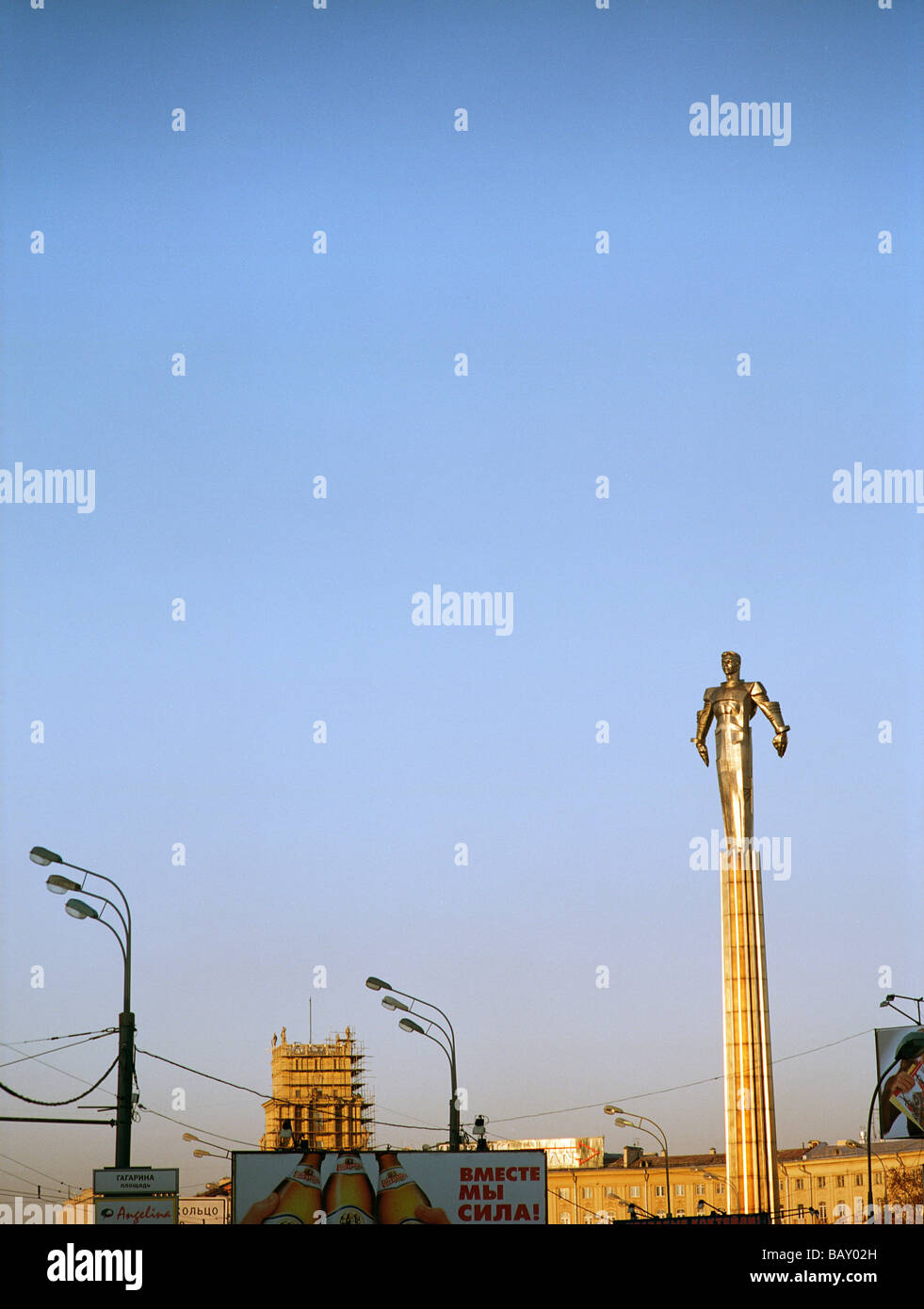 Le Shining statue de Youri Gagarine, Leninsky Prospect, Moscou, Russie Photo Stock