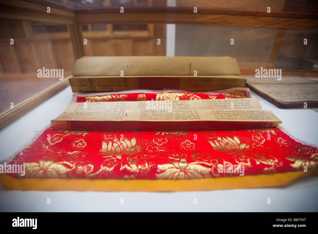 Parchemin ancien documents, Bibliothèque nationale du Bhoutan Tashi Chho Dzong Thimphu Photo Stock