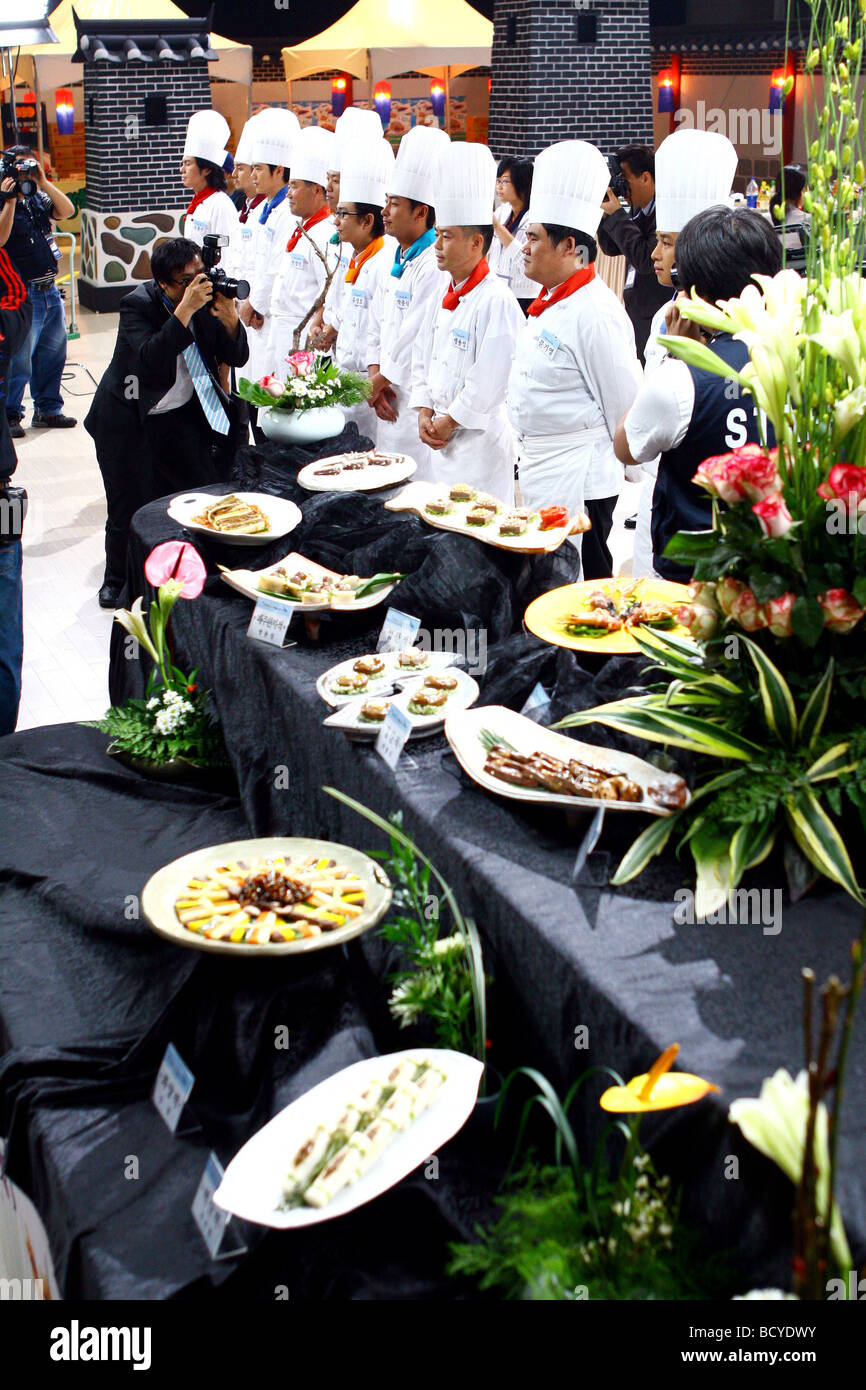 Sik-gaek Le Grand Chef Année: 2007 Réalisateur: Jeon Yun-su Photo Stock