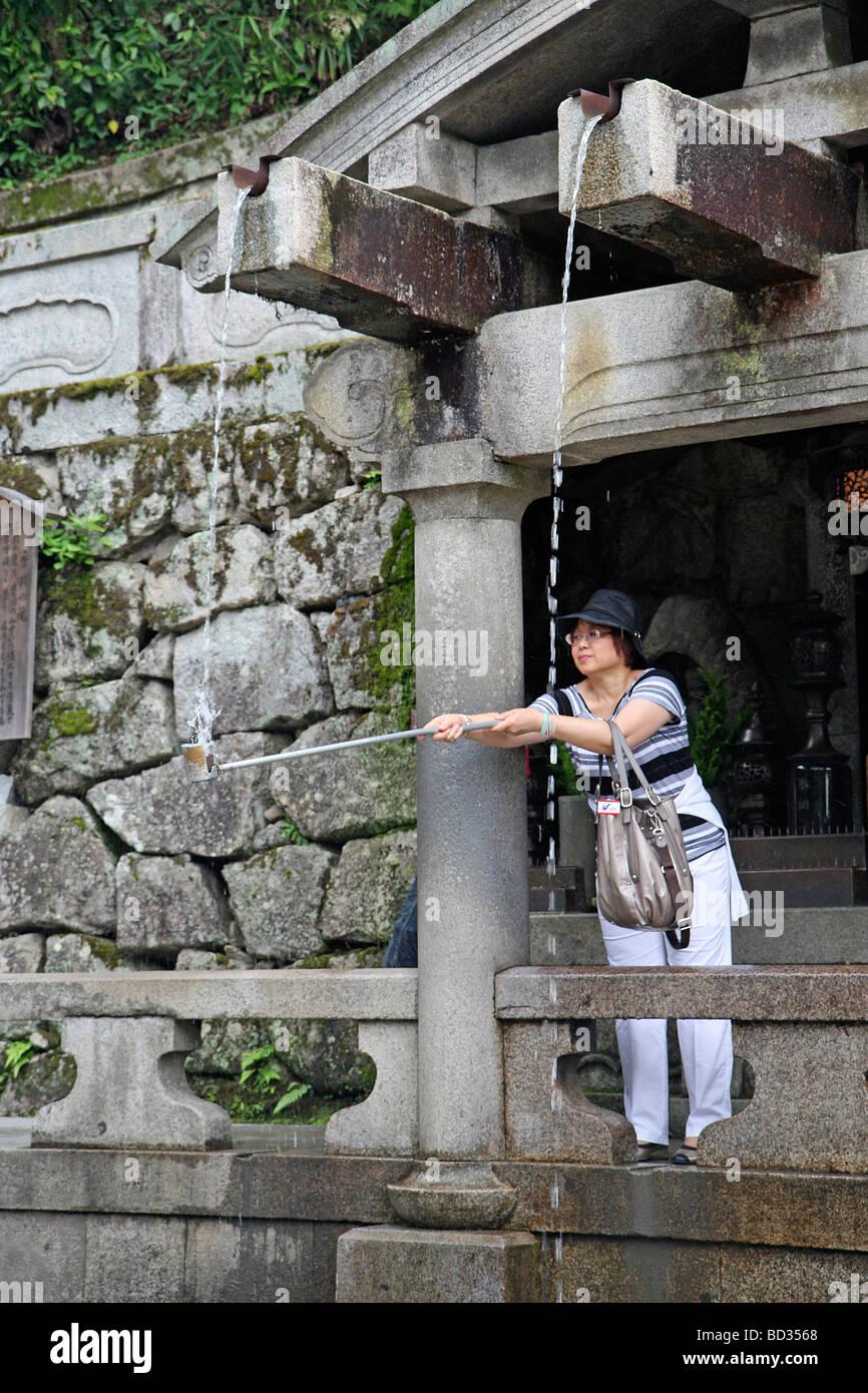 Ottawa no taki. Temple Kiyomizu dera. Le protocole de Kyoto. Kansai. Le Japon Banque D'Images