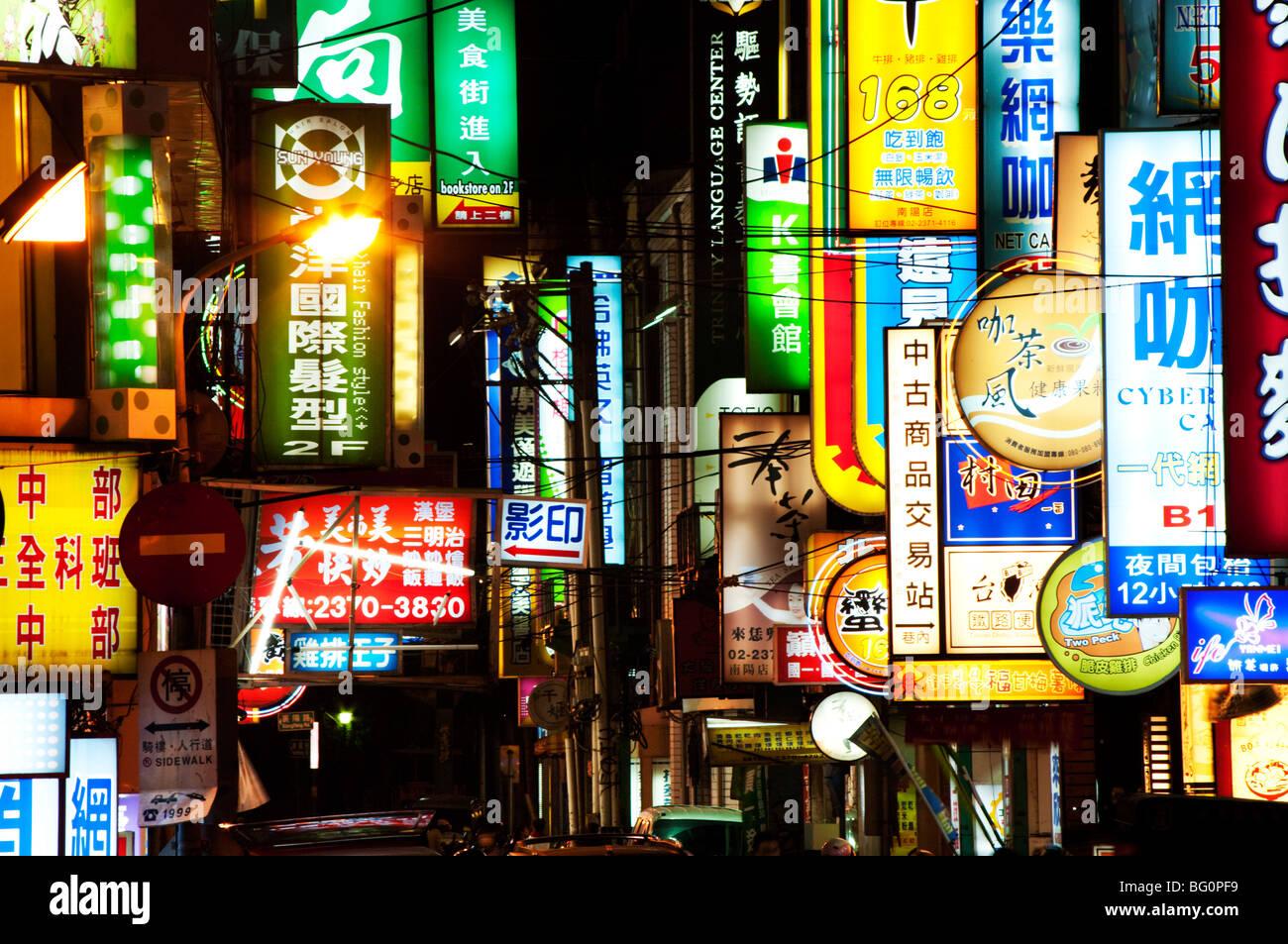 Enseignes lumineuses la nuit, Taipei, Taïwan, l'Asie Photo Stock