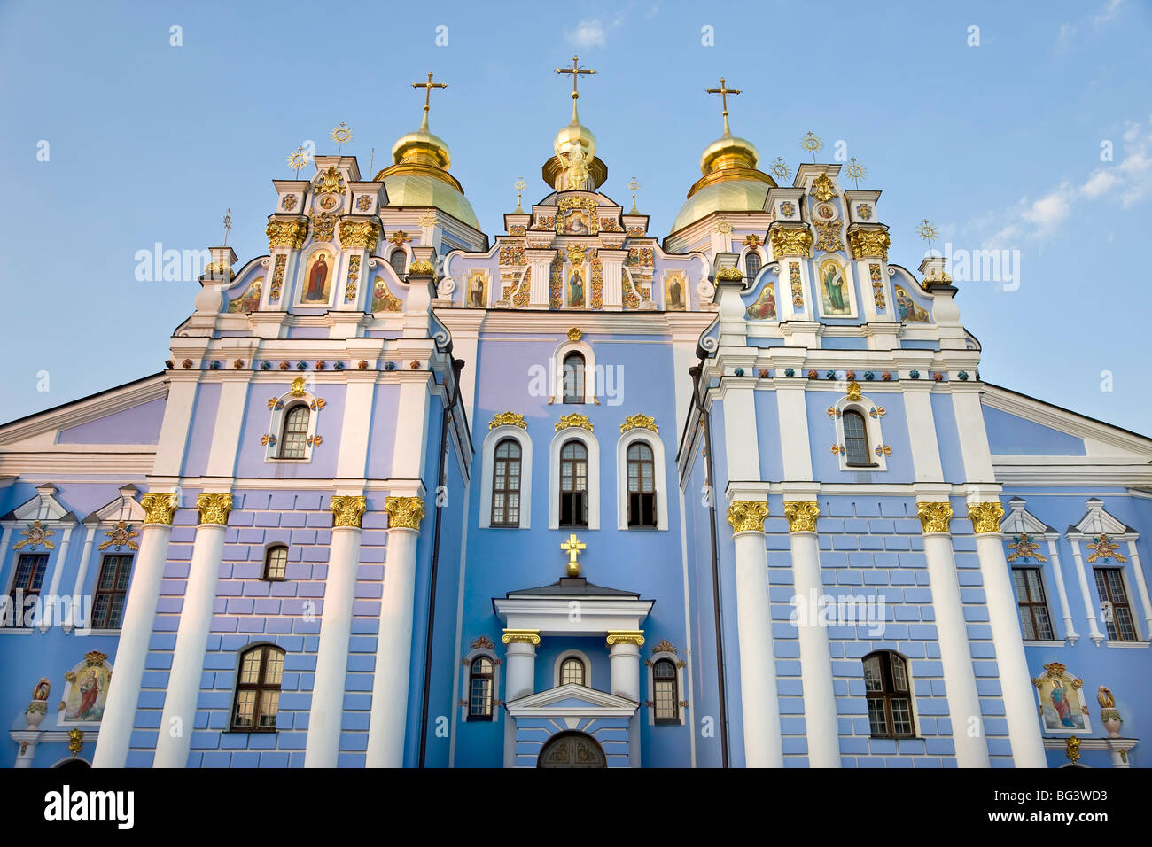 St Michael's Monastery, Kiev, Ukraine, l'Europe Photo Stock
