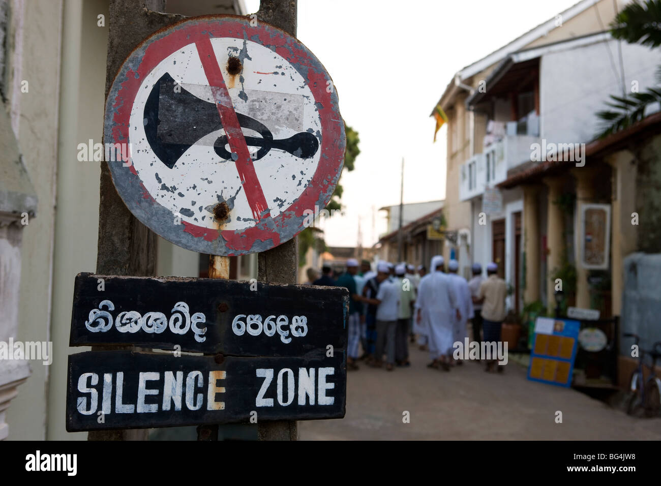 Zone de silence, signe fort de Galle, Sri Lanka Photo Stock