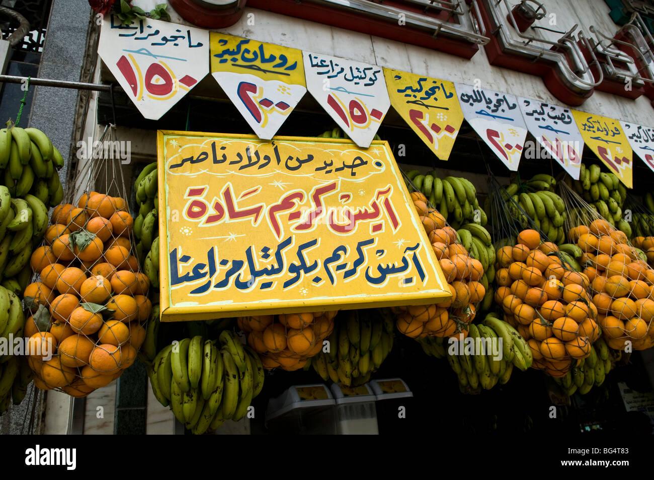 Fruit Juice Shop Photos   Fruit Juice Shop Images - Alamy 8cd3c55d1f98