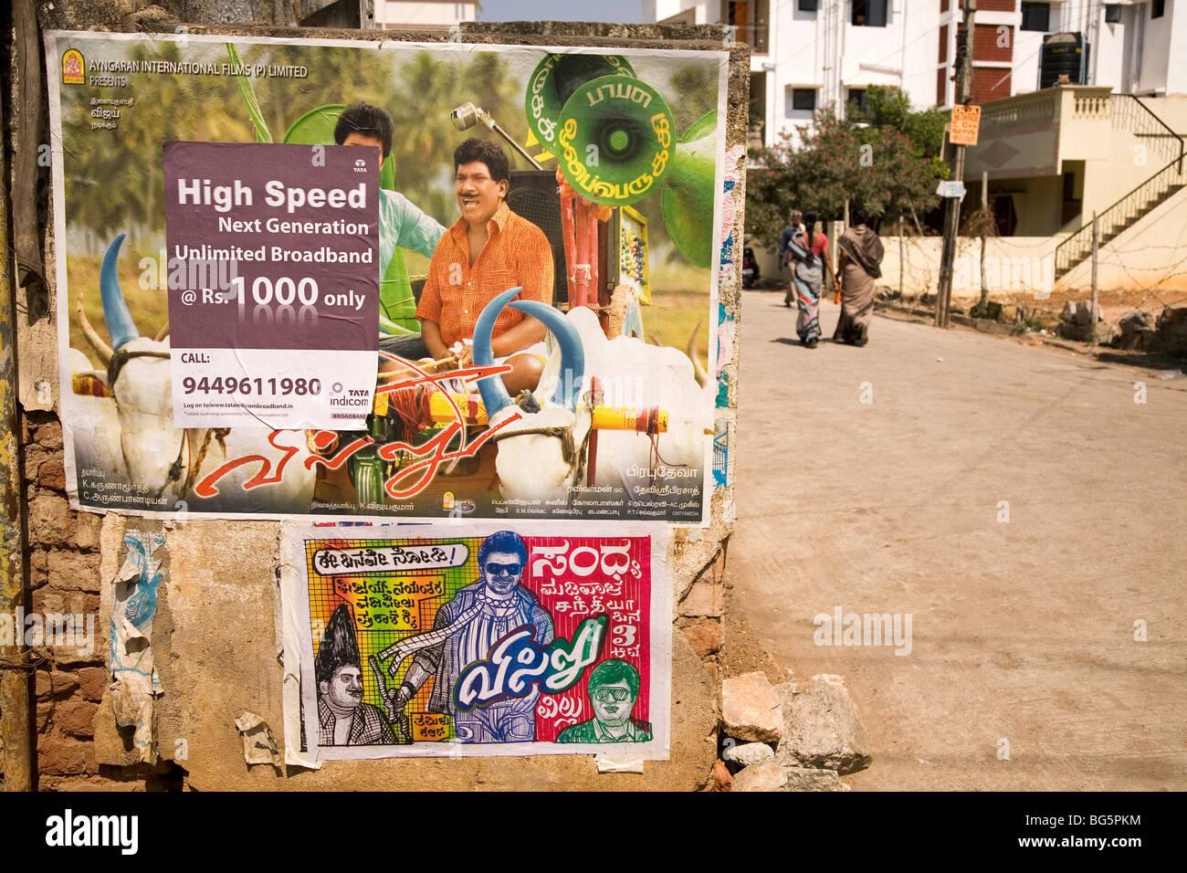 Un mur porte affiches pour l accès internet à large bande dans la région de 07e3cdb78711