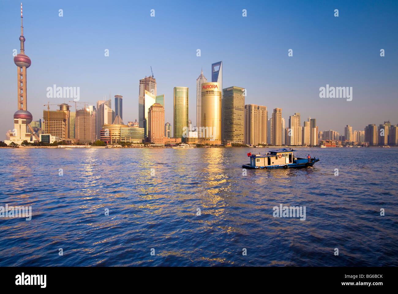 Pudong, Shanghai, Chine Photo Stock