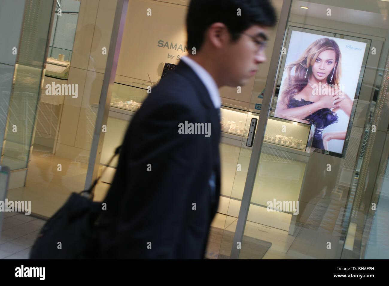 La publicité et la promotion de produits par des célébrités de l'Ouest, à Tokyo, Japon. Photo Stock