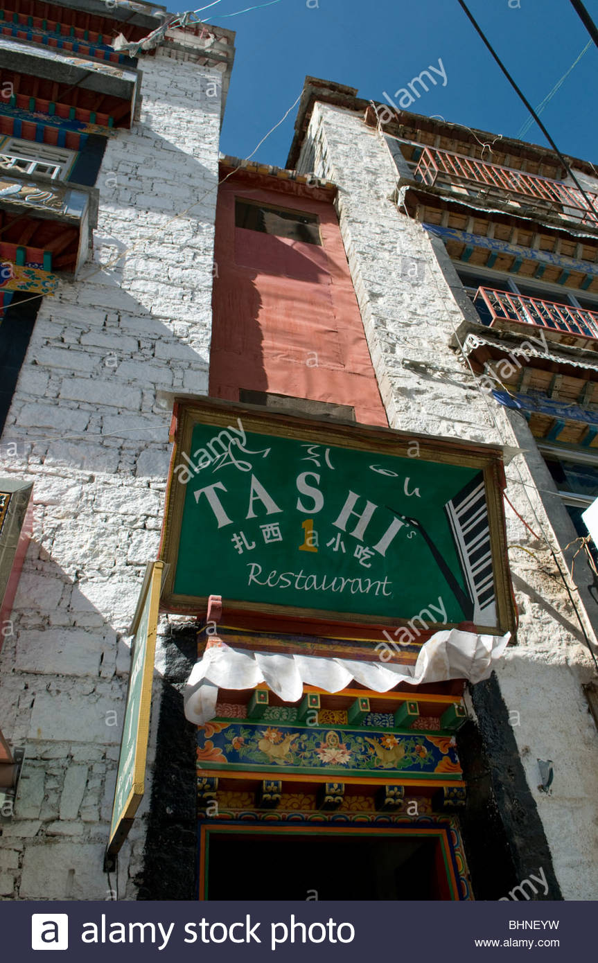 Tashi 1 Restaurant Lhassa au Tibet Photo Stock