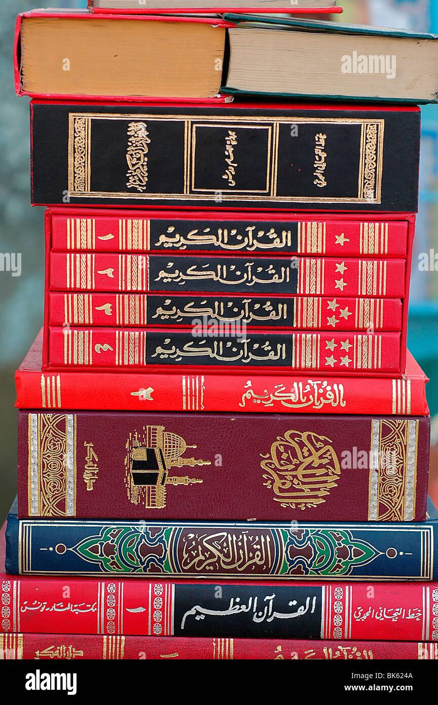 Livres islamiques, Touba, au Sénégal, en Afrique de l'Ouest, l'Afrique Photo Stock