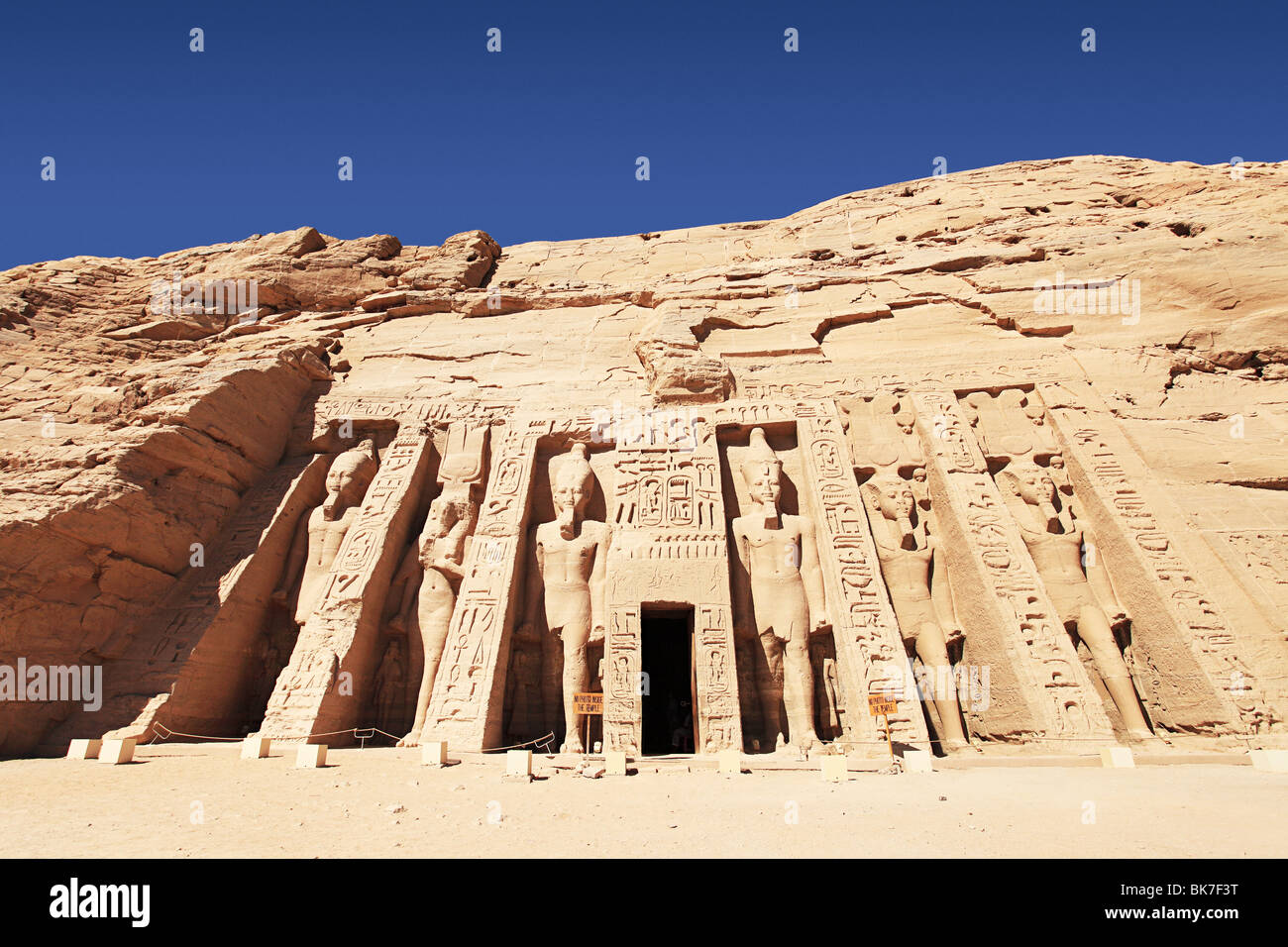 Abu simbel Egypte Photo Stock